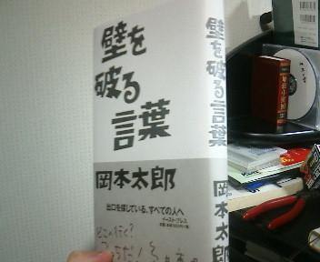 20051110044326.jpg